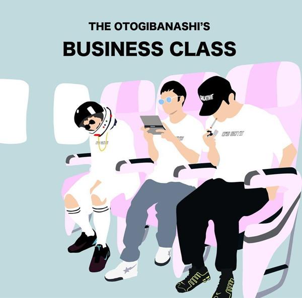 OTOGIBANASHI'S/BUSINESS CLASS
