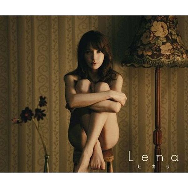 Lena/ヒカリ