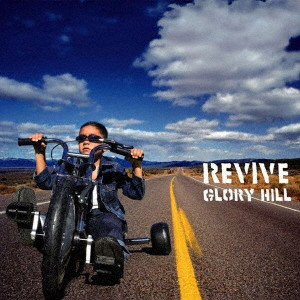 GLORY HILL/REVIVE