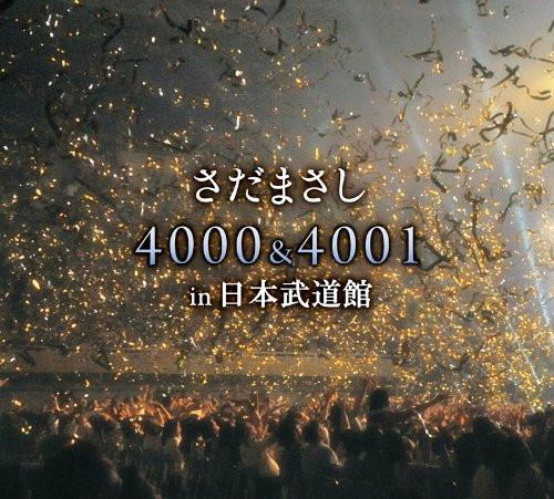 さだまさし/さだまさし 4000&4001回 in 日本武道館