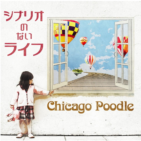 Chicago Poodle/シナリオのないライフ(初回限定盤)(DVD付)