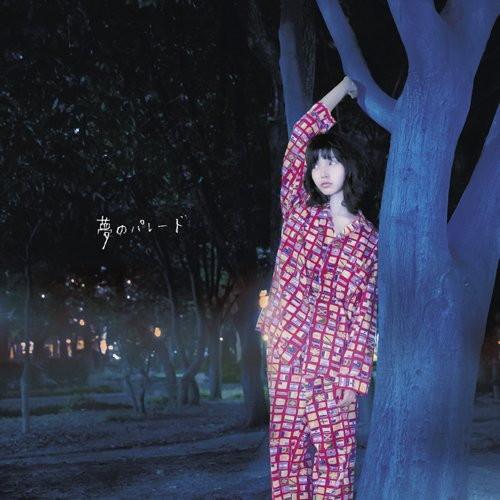 植田真梨恵/夢のパレード(初回限定盤)(DVD付)