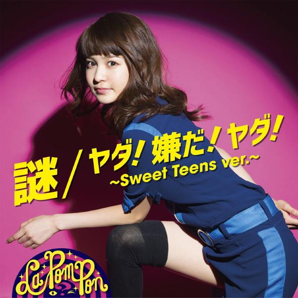 La PomPon/謎/ヤダ!嫌だ!ヤダ!〜Sweet Teens ver.〜(初回限定盤)(メンバーソロ RIMA ver.)