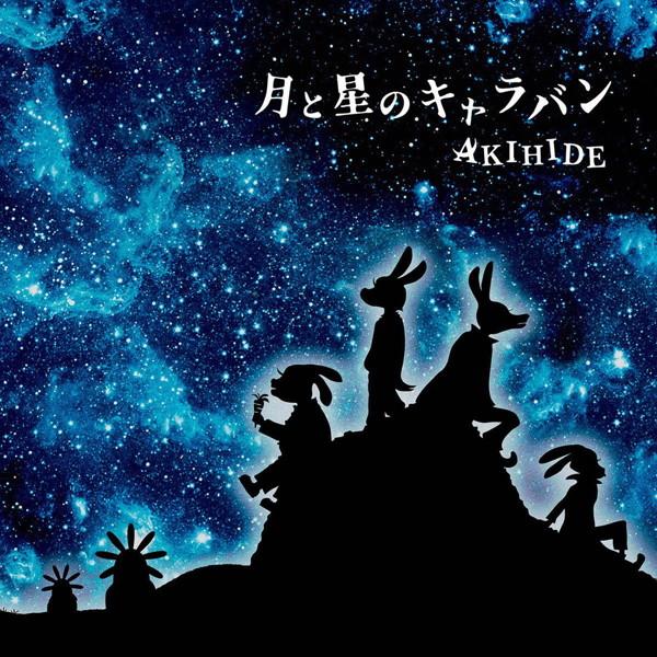 AKIHIDE/月と星のキャラバン