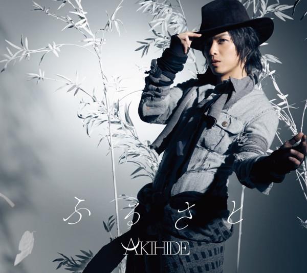 AKIHIDE/ふるさと(初回限定盤)(DVD付)