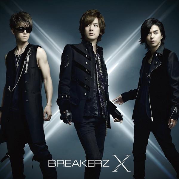 BREAKERZ/X(通常盤)