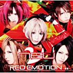 【クリックでお店のこの商品のページへ】ν[NEU]/RED EMOTION~希望~(初回限定盤A)(DVD付)