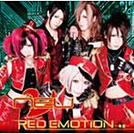 【クリックでお店のこの商品のページへ】ν[NEU]/RED EMOTION~希望~(初回限定盤B)(DVD付)