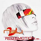 【クリックでお店のこの商品のページへ】ν[NEU]/RED EMOTION~希望~