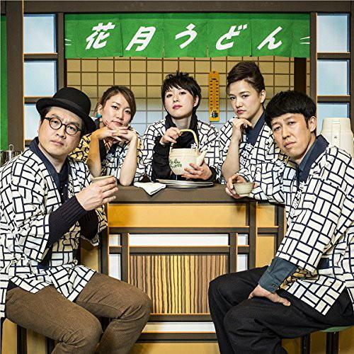 吉本新喜劇ィズ/Luck book new joy play ?