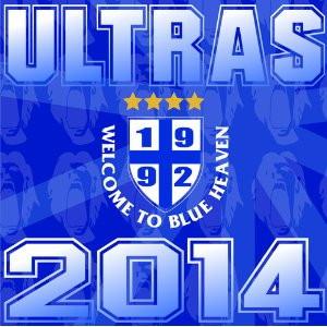 ULTRAS/ULTRAS2014(初回限定盤)