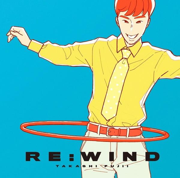 藤井隆/re:wind