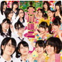 NMB48/北川謙二(Type-A)(DVD付)