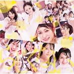 NMB48/らしくない (Type-A)(DVD付)【DMMオリジナル生写真付】