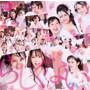 NMB48/らしくない (Type-B)(DVD付)【DMMオリジナル生写真付】