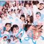 NMB48/らしくない (Type-C)(DVD付)【DMMオリジナル生写真付】