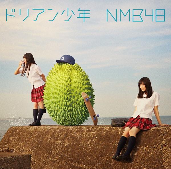 NMB48/ドリアン少年 (Type-B)(DVD付)