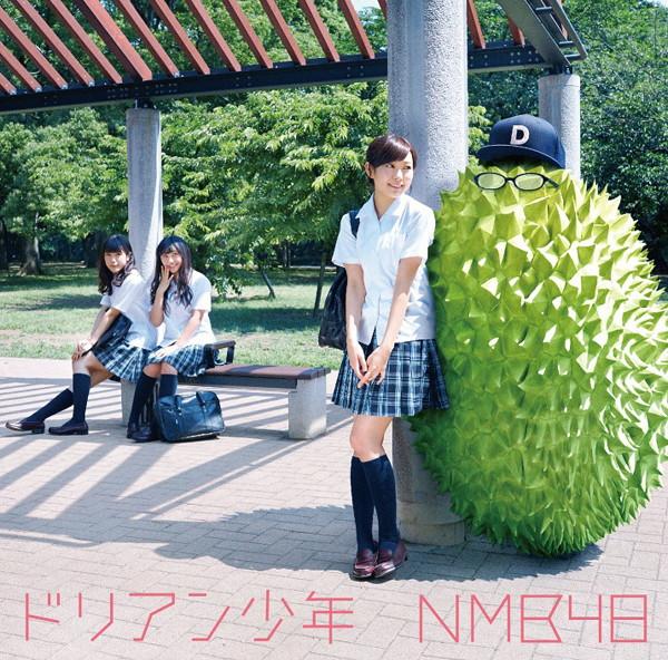 NMB48/ドリアン少年 (Type-C)(DVD付)