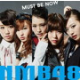 NMB48/Must be now(通常盤Type-C)(DVD付)