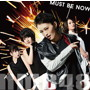 NMB48/Must be now (限定盤Type-A)(DVD付)
