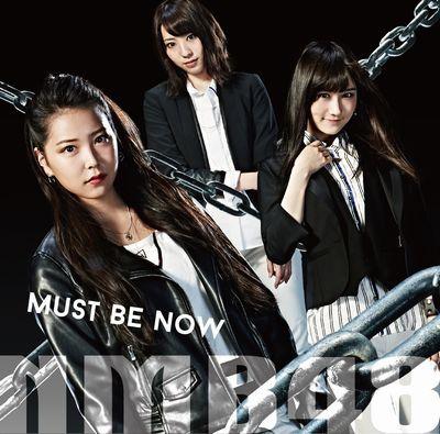 NMB48/Must be now(限定盤Type-B)(DVD付)