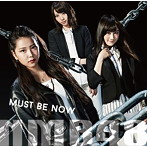 NMB48/Must be now (限定盤Type-B)(DVD付)【DMMオリジナル生写真付】