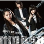 NMB48/Must be now(限定盤Type-B)(DVD付)