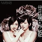 NMB48 儚い物語