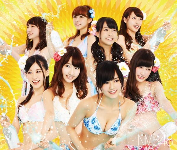 NMB48/世界の中心は大阪や〜なんば自治区〜 (Type-N)(DVD付)