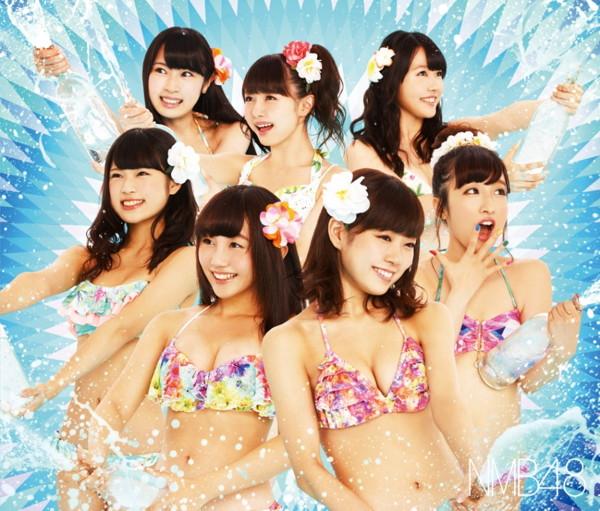 NMB48/世界の中心は大阪や〜なんば自治区〜 (Type-B)(DVD付)