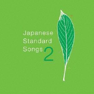コトノハ Vol.2〜「kemuri」という小さなダイニング発のコンピレーション・アルバム〜