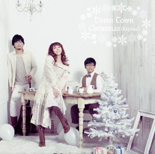 杏子 with 秦基博&さかいゆう/Down Town Christmas(Reprise)
