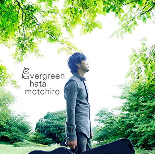 秦基博/evergreen