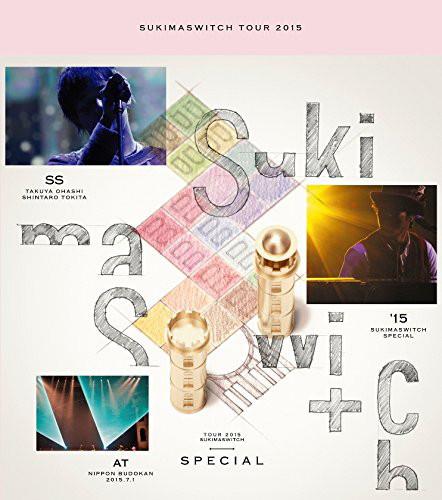 スキマスイッチ/スキマスイッチTOUR2015'SUKIMASWITCH'SPECIAL