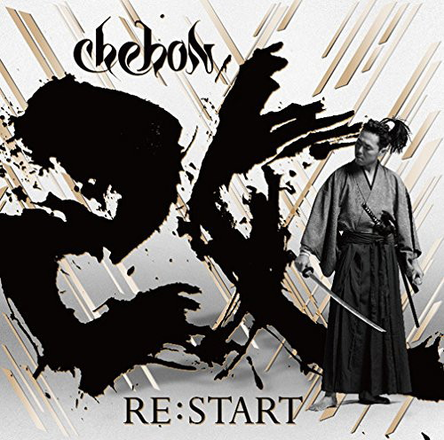 CHEHON/RE:START