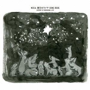 MISIA/MISIA 星空のライヴ SONG BOOK HISTORY OF HOSHIZORA LIVE