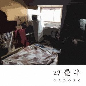 GADORO/四畳半