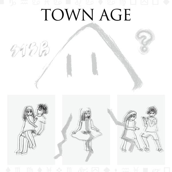 相対性理論/TOWN AGE