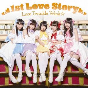 Luce Twinkle Wink☆/1st Love Story(TVアニメ「ネトゲの嫁は女の子じゃないと思った?」オープニングテーマ)(通常盤Bタイプ)