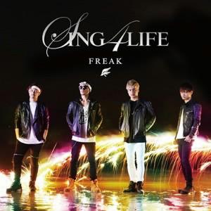 FREAK/SING 4 LIFE(DVD付)