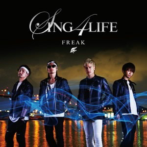 FREAK/SING 4 LIFE