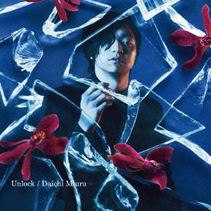 三浦大知/Unlock(MUSIC VIDEO盤)(DVD付)