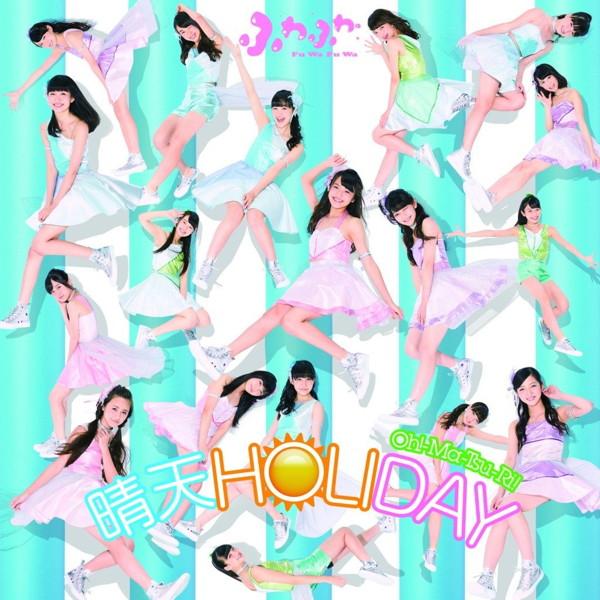 ふわふわ/晴天HOLIDAY/Oh!-Ma-Tsu-Ri!(Blu-ray Disc付)