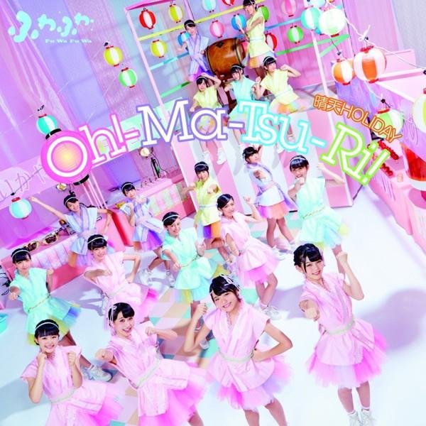 ふわふわ/Oh!-Ma-Tsu-Ri!/晴天HOLIDAY(Blu-ray Disc付)