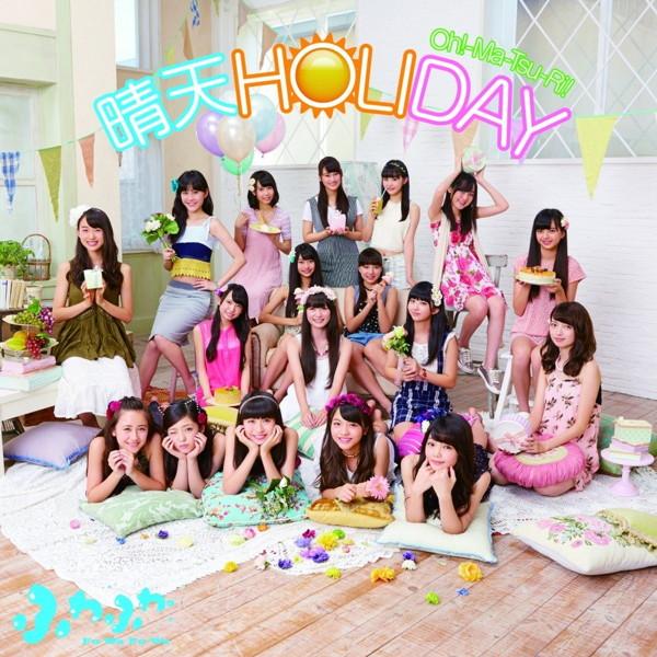 ふわふわ/晴天HOLIDAY/Oh!-Ma-Tsu-Ri!