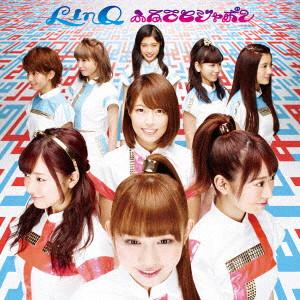 LinQ/ふるさとジャポン(E)