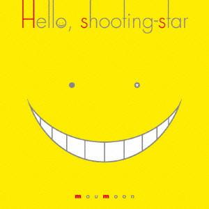 moumoon/Hello,shooting-star