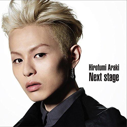 荒木宏文/Next Stage