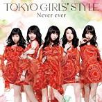 東京女子流 Never_ever