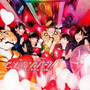 たこやきレインボー/どっとjpジャパーン!(まいど!盤)(DVD付)